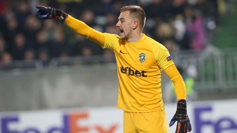 Пламен Илиев се завръща в игра за Лудогорец
