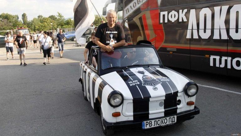 Крушарски: Чувам, че Тотнъм ги било страх да нощуват в Пловдив