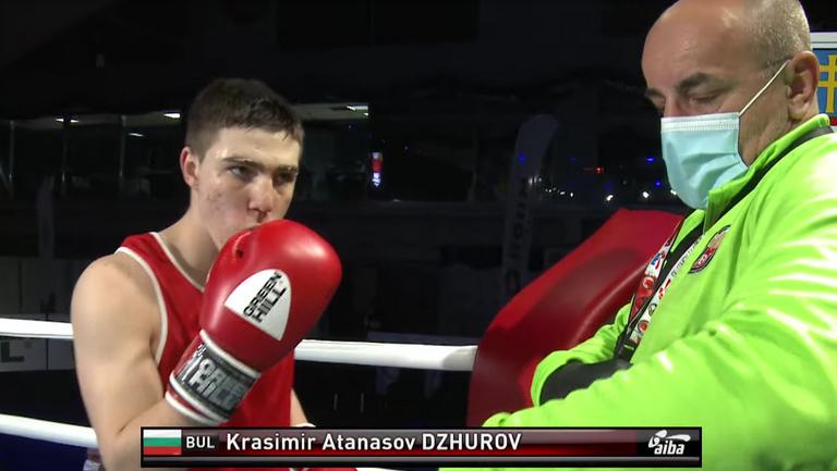 Красимир Джуров с втора победа на Световното първенство по бокс до 19 години