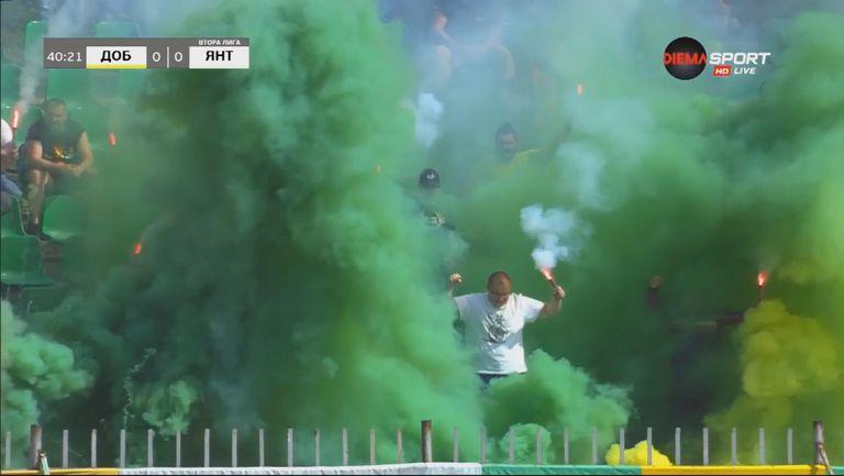 Феновете на Добруджа запалиха димки по време на Добруджа - Янтра