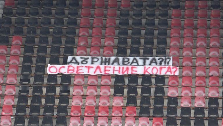 Локомотивци поискаха осветление от държавата