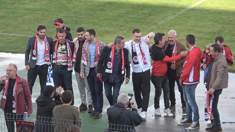 Локо Сф награди бивши треньори и играчи