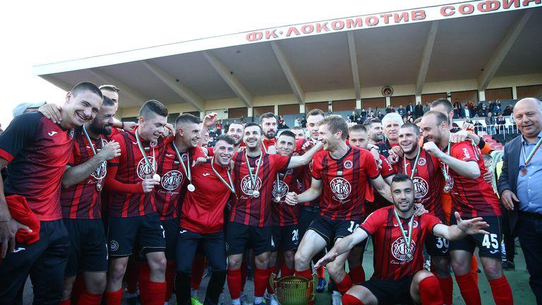 Локомотив (София) отпразнува завръщането си в елита