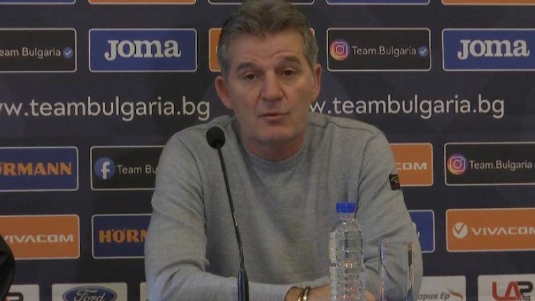 Емил Костадинов: Не са важни резултатите, а обновяването на отбора