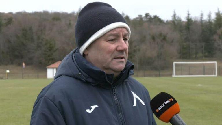 Славиша Стоянович: Много близо сме до привличането на нов централен защитник, надявам се Робърта да остане