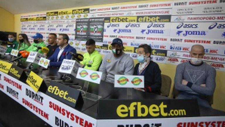 """БФ Бокс за 72-я международен турнир """"Странджа"""" и предолимпийската подготовка"""