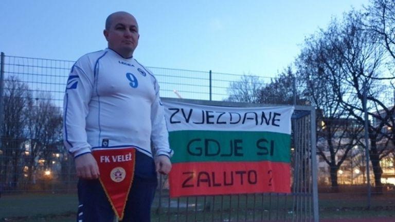 Петев все по-близо до Босна, намесиха и българското знаме в дебатите