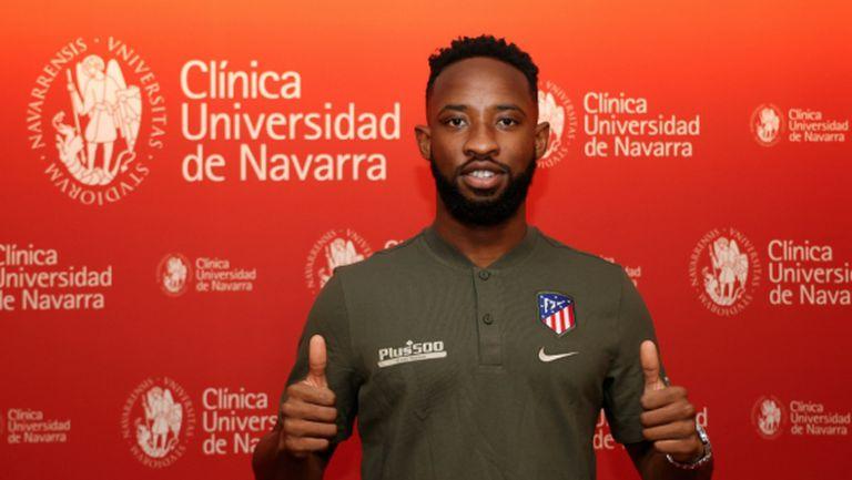 Официално: Атлетико и Лион завършиха трансфера, но условията се промениха