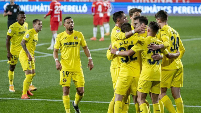 Минимален успех прати Виляреал на 1/4-финал