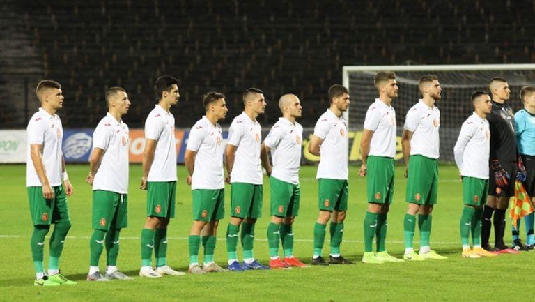 Станаха ясни съперниците на България U21 по пътя към Евро 2023
