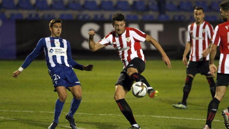 Атлетик Билбао се стресна, но успя да намери място на 1/4-финала за Купата на Испания