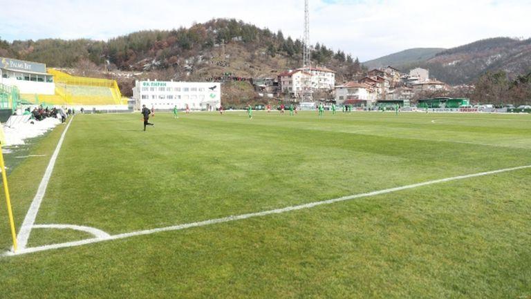 Контролата между Пирин и Беласица ще се проведе в Благоевград