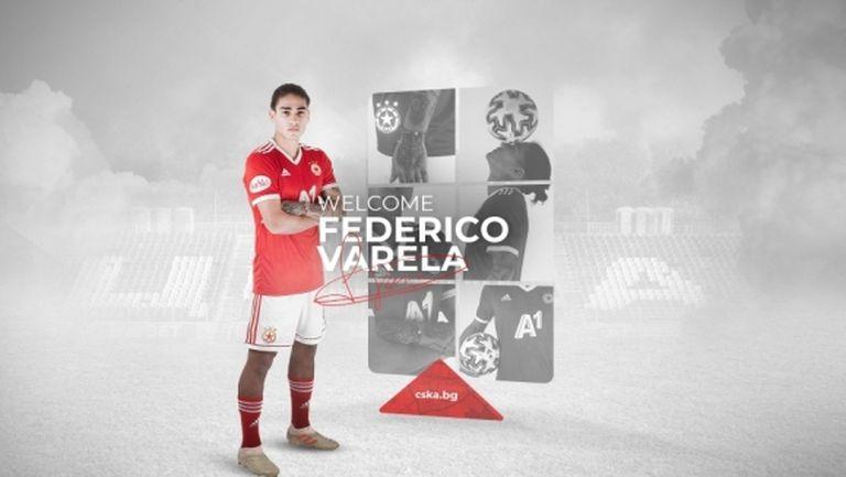 ЦСКА-София изненада с първото си ново попълнение, представи го официално