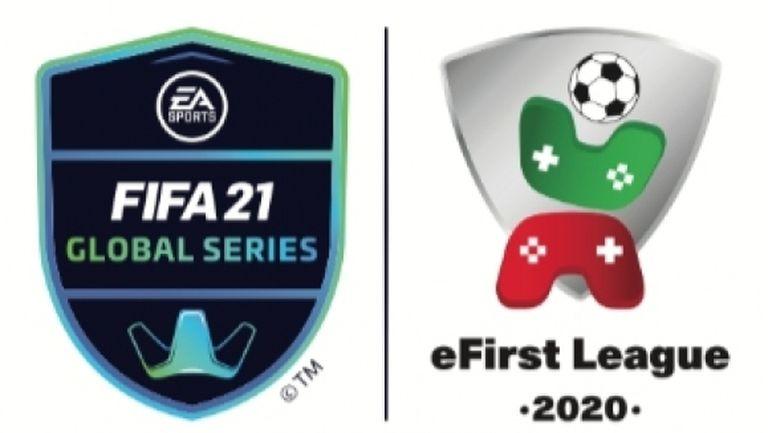 Започва официалното българско онлайн първенство по футбол - eFirst League