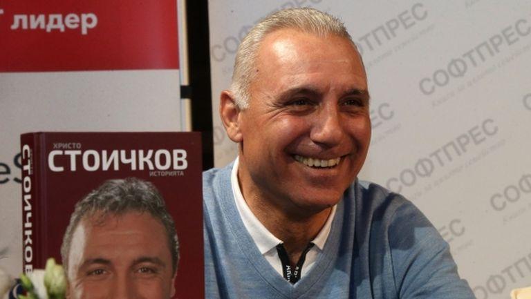 Стоичков на 55: ЦСКА винаги ще бъде моят български отбор, без мен на конгреса на БФС