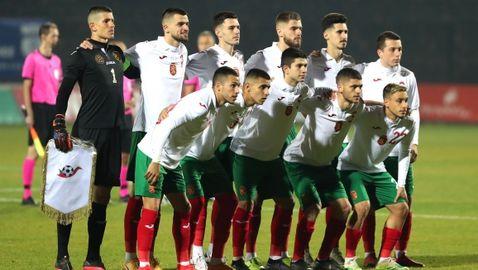 Стартираме срещу Молдова за Евро 2023 (пълната програма на младежите)