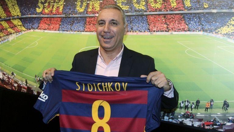 От ФИФА и УЕФА до Барса: футболният свят поздрави Камата
