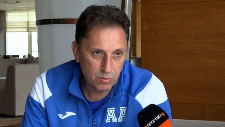 Атанасов: Долу-горе съм наясно със състава за Левски, срещу всички отбори имаме шанс (видео)
