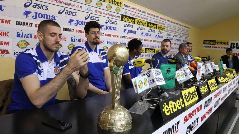 Рилски спортист спечели Купата по баскетбол - пресконференция на шампионите