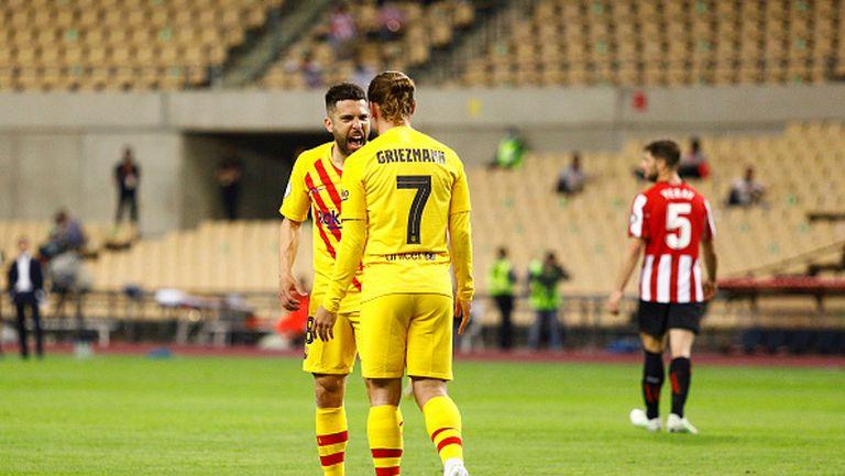 Атлетик Билбао - Барселона 0:4