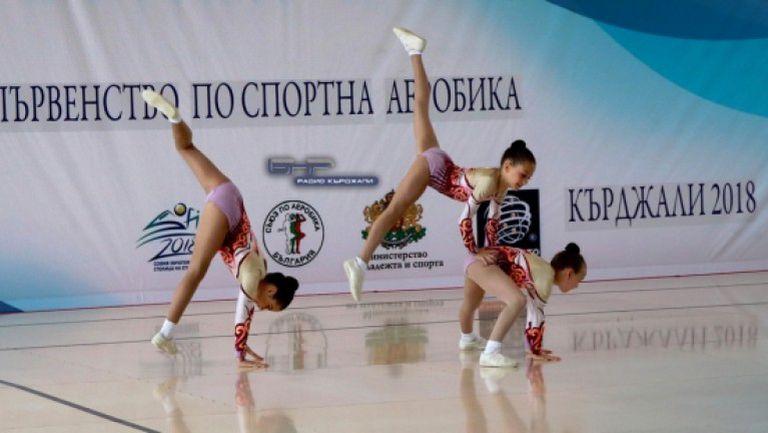 Ясни са съставите на България за световните първенства по спортна аеробика