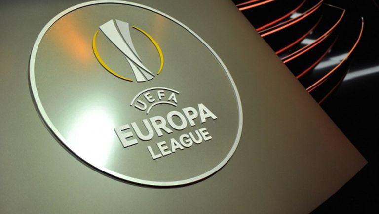 Всички резултати от 1/16-финалите за Лига Европа