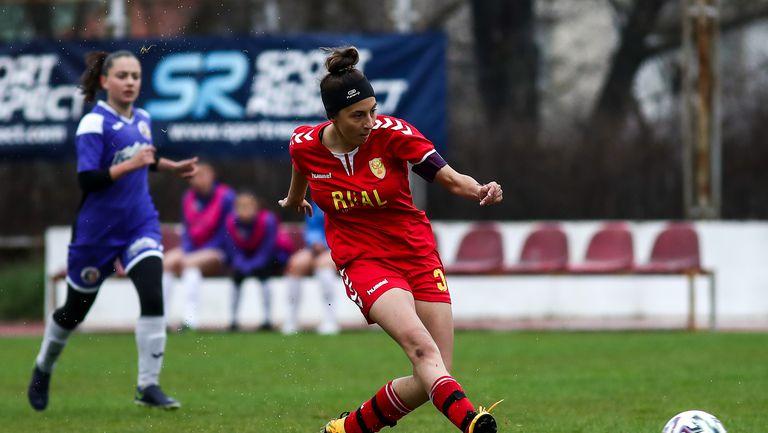 Алисия Велинова: Моментно отпускане доведе до двата гола, които получихме