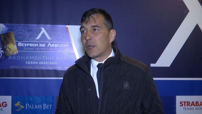 Ангел Петричев: Напълно справедлив резултат, очаквах тази реакция след отпадането от турнира за Купата