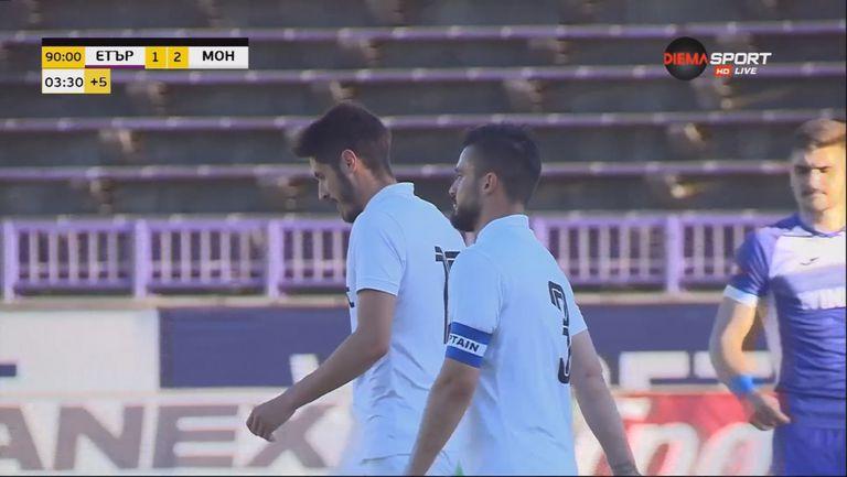 Йордан Йорданов с червен картон за бавене на играта на края мача Етър - Монтана