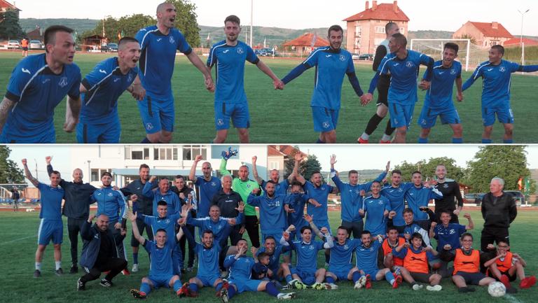 Левски (Лом) вече е в професионалния футбол