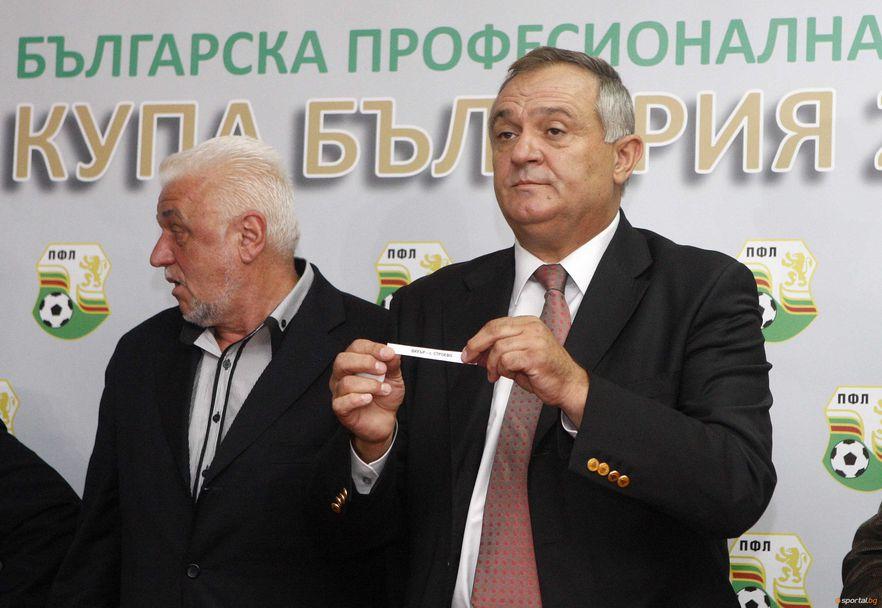 Стефан Капралов