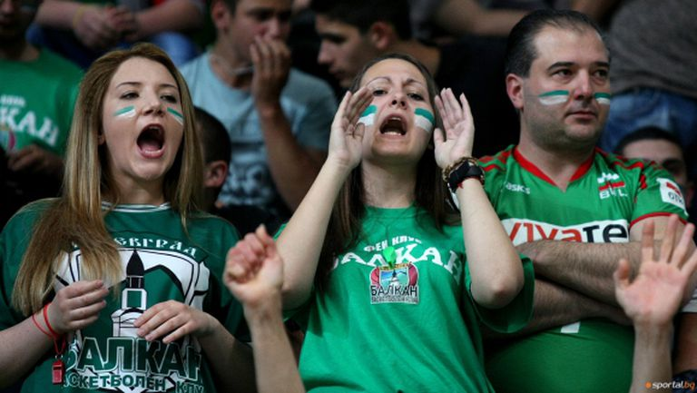Феновете на Балкан обявиха пълна подкрепа за тима