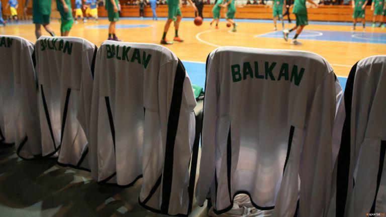 Наредба спира феновете на Балкан за мач №5 в Правец