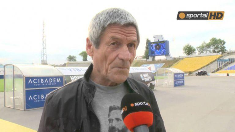 Чико Дерменджиев навърши 74 години