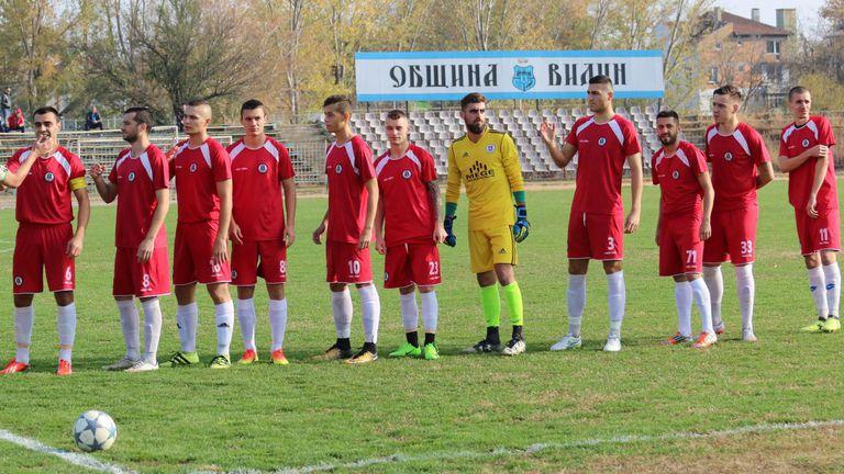 Академик и Бдин не вкараха гол в Свищов