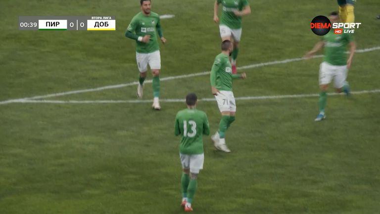 Карачанаков откри за Пирин още в първата минута на мача
