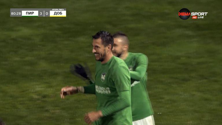 Страхотен втори гол на Станислав Манолев в мача и резултатът вече е 4:0 в полза на Пирин