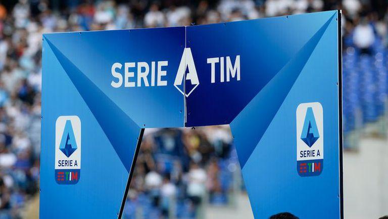 """Интер, Милан и Ювентус не смятат да напускат Серия """"А"""""""