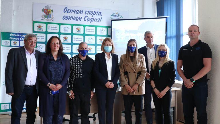 Фандъкова, Раданова и Йовчев представиха кандидатурата на София за Световна столица на спорта 2024