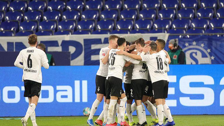 Шалке 04 - Борусия Мьонхенгладбах 0:3
