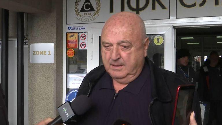 Венци Стефанов: Всичко ще се реши след мача с Етър