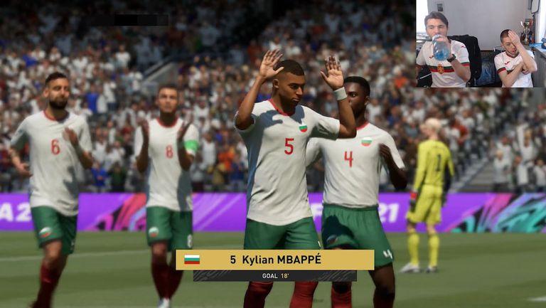 FIFAe Friendly: България - Шотландия 2:3