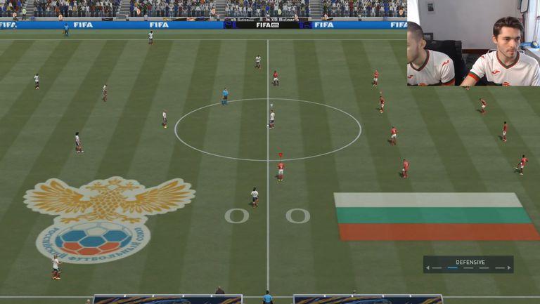 FIFAe Friendly: България - Русия 3:0