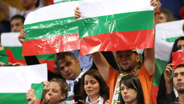 Подкрепи България в битката за първото място! Останаха още 3500 билета