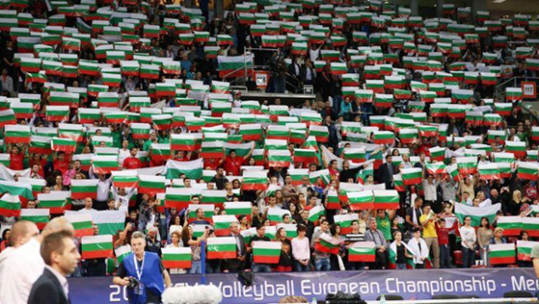 Черна борса за билети за 1/4-финала на България