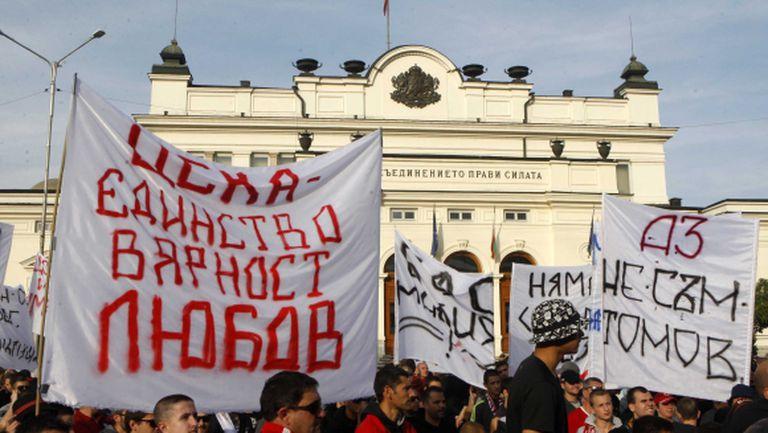 Паро: Вършат се безобразия спрямо ЦСКА, БФС да не бяга от отговорност