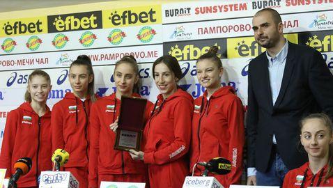 Грациите обраха всички награди за месец март в българския спорт