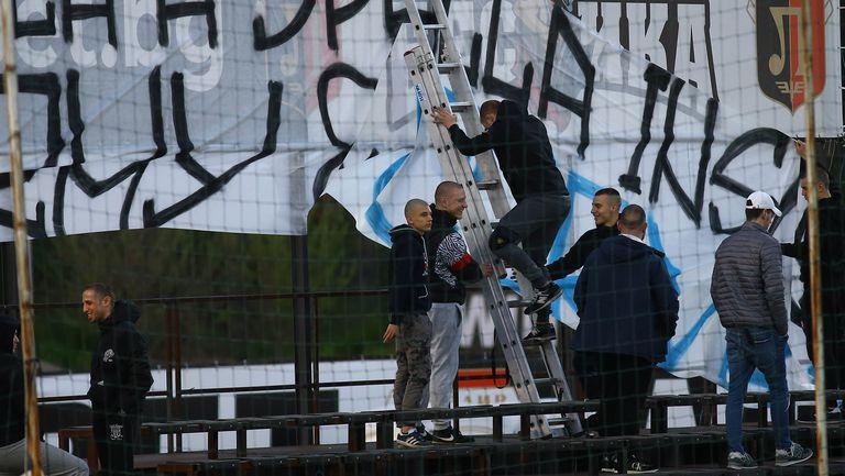 Огоромен транспарант на Бесика в мача на смърфовете срещу Левски