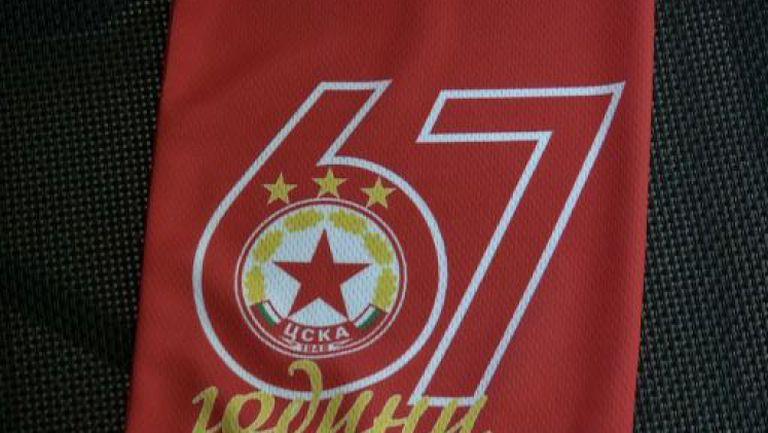 Шалът на ЦСКА по случай 67-та годишнина на отбора