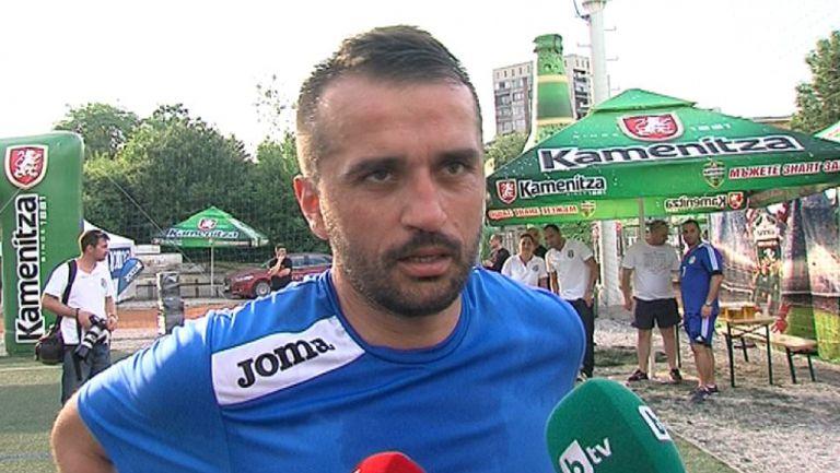 Димитър Телкийски: Надявам се, че след финала Левски ще тръгне нагоре